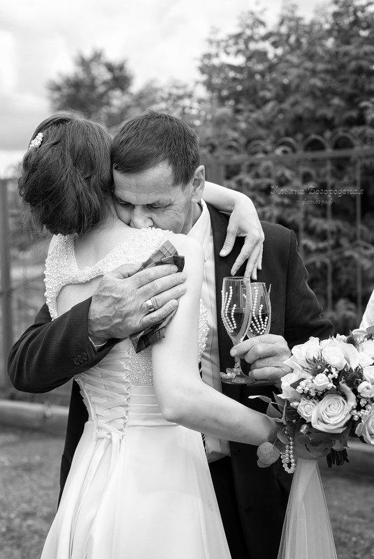 Дочка выросла...выходит замуж - Ulyana
