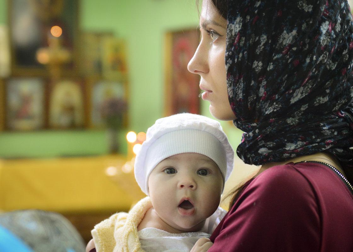 Таинство крещения - Елена Баскакова