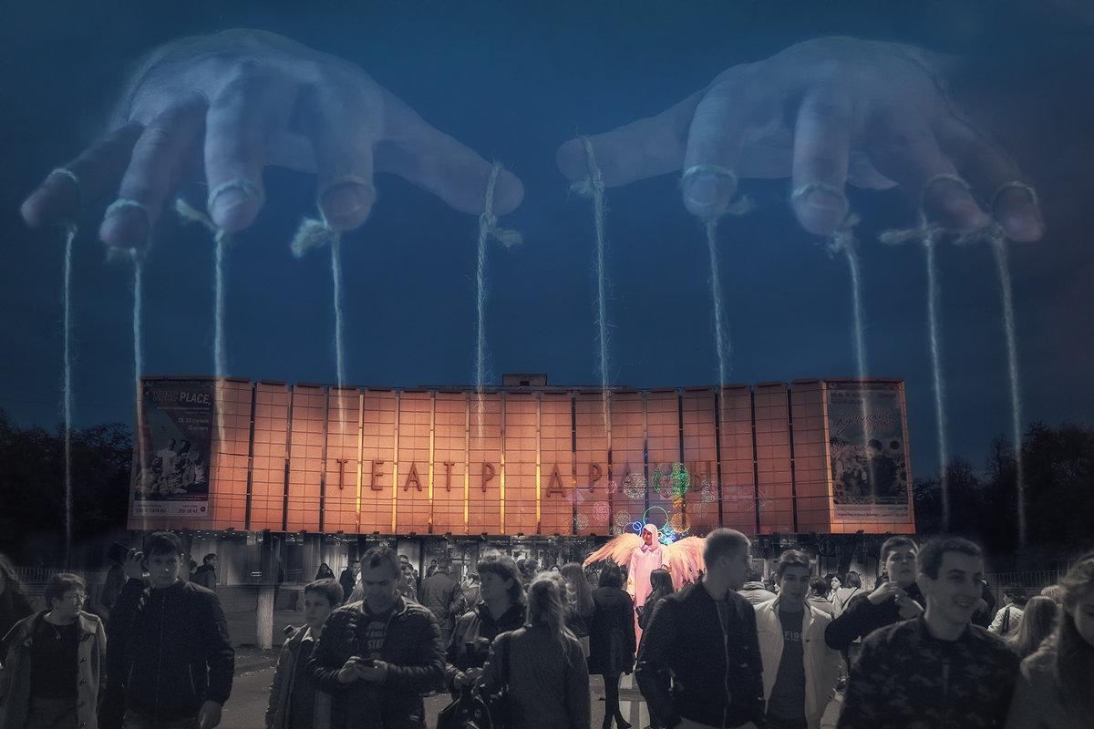 """""""Весь мир – театр, а люди в нем актеры"""" - Александр Хорошилов"""