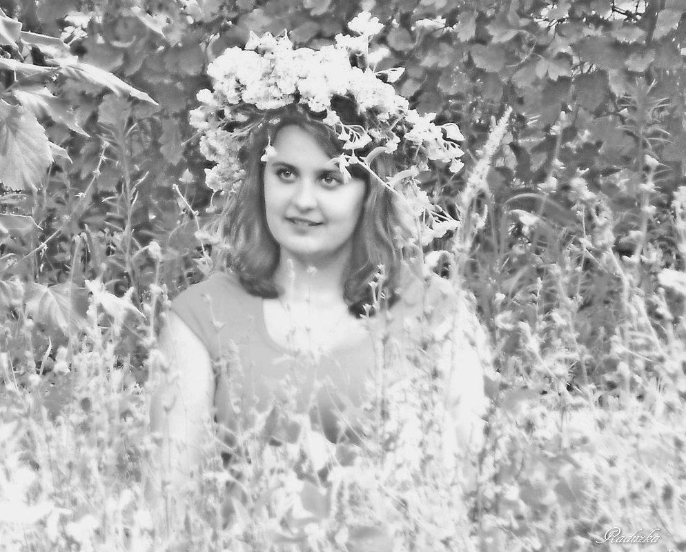Весна пришла - Raduzka (Надежда Веркина)