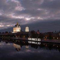 Россия. :: Роман Дмитриев