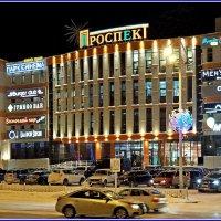 Огни ночного города :: Аркадий Иваковский