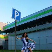 Когда танец в сердце не важно где и когда его танцевать! :: Olga Komar