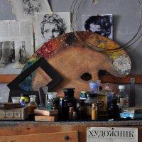 В мастерской :: Мария Панькина
