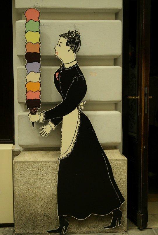 Дама с мороженым - Annie Kuzz