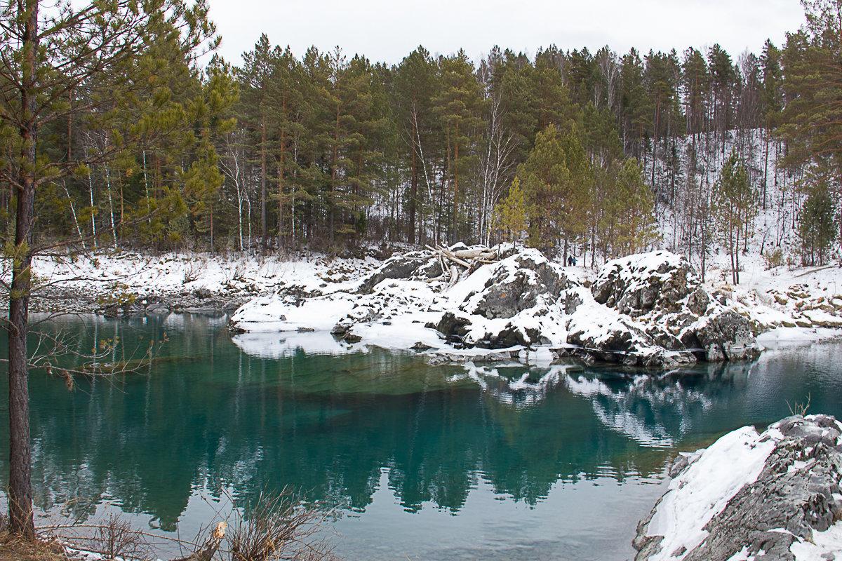Голубые озера - Ульяна Сафронова