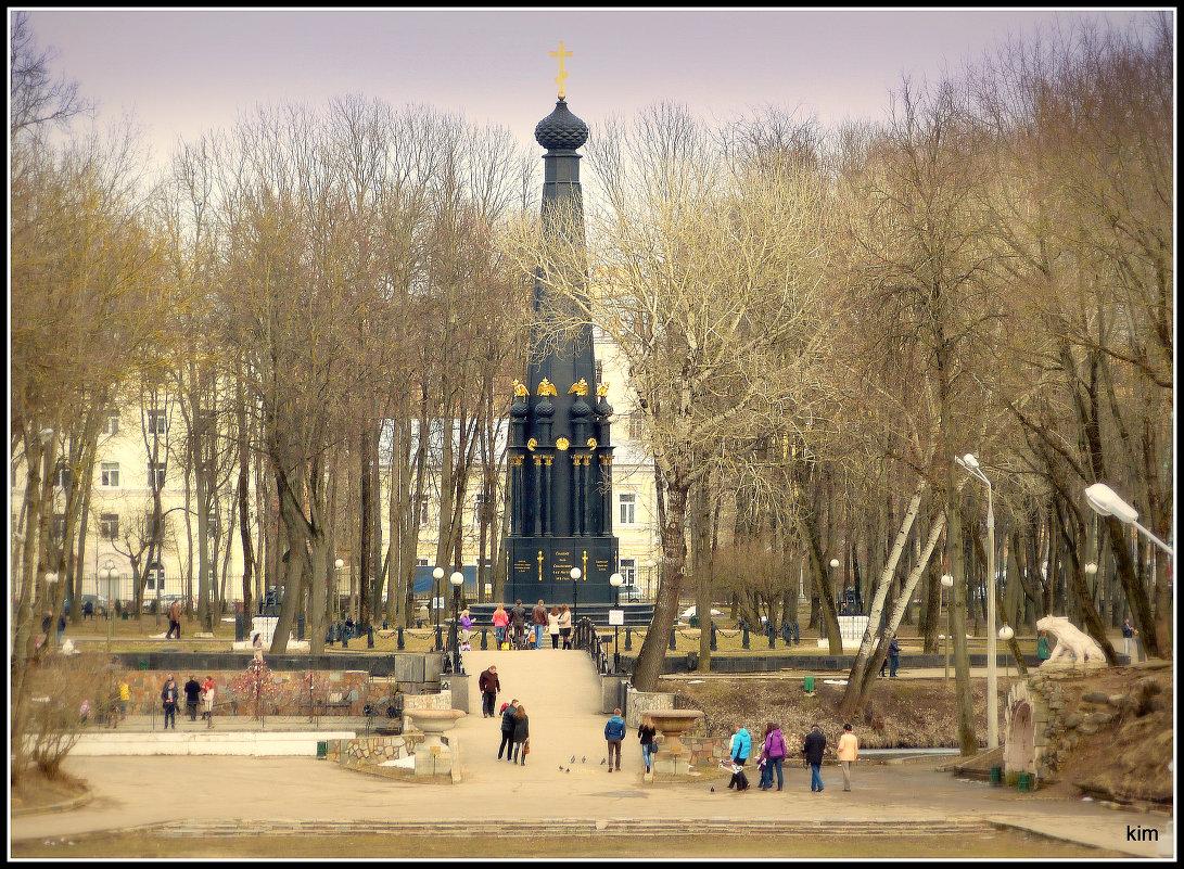 Смоленский лопатинский парк 17 фотография