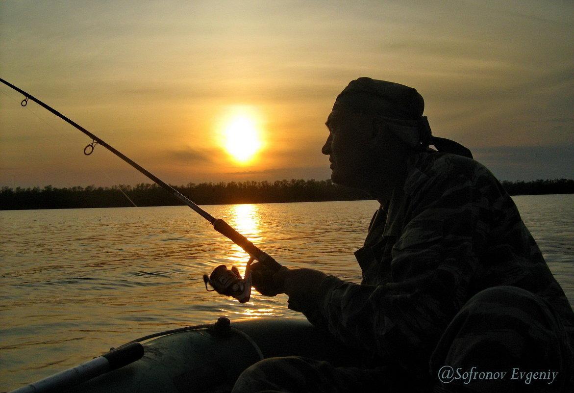 рыболов в магадане
