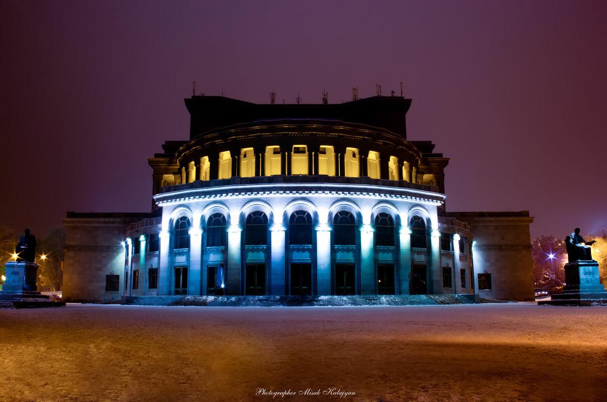 Армянский академический театр оперы иета имени А. А. Спендиарова - Мисак Каладжян