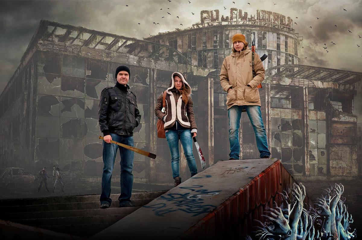 А что если обычной фотографии добавить немного зомби и реквизита - Александр Игоревич
