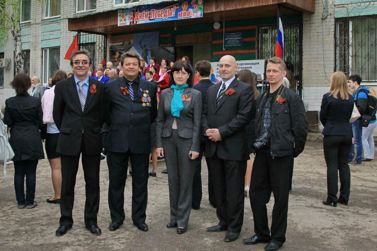 С праздником, друзья - Александр Сендеров