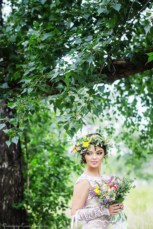 Невеста - Елена Стерхова