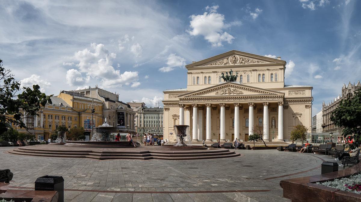 Театральная площадь - Павел Myth Буканов