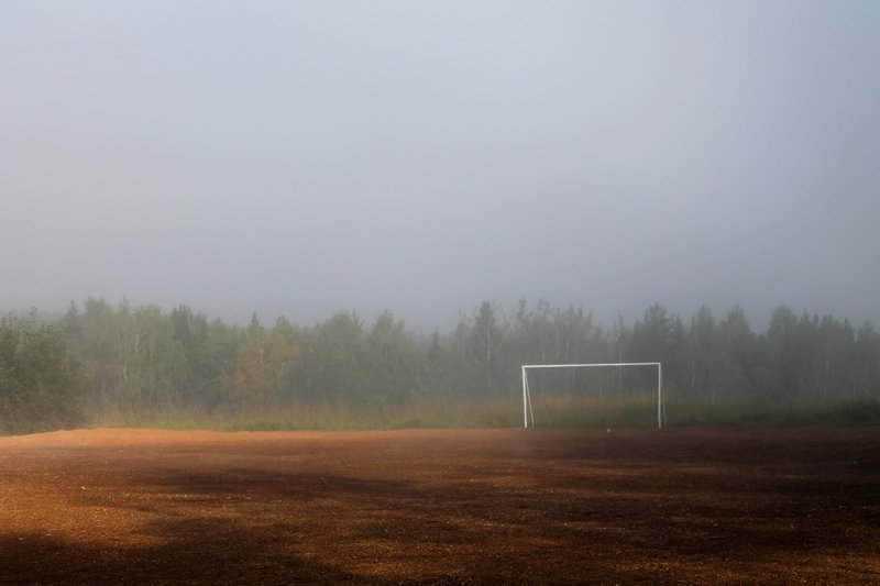 Рассветный туман - Akira Shiro