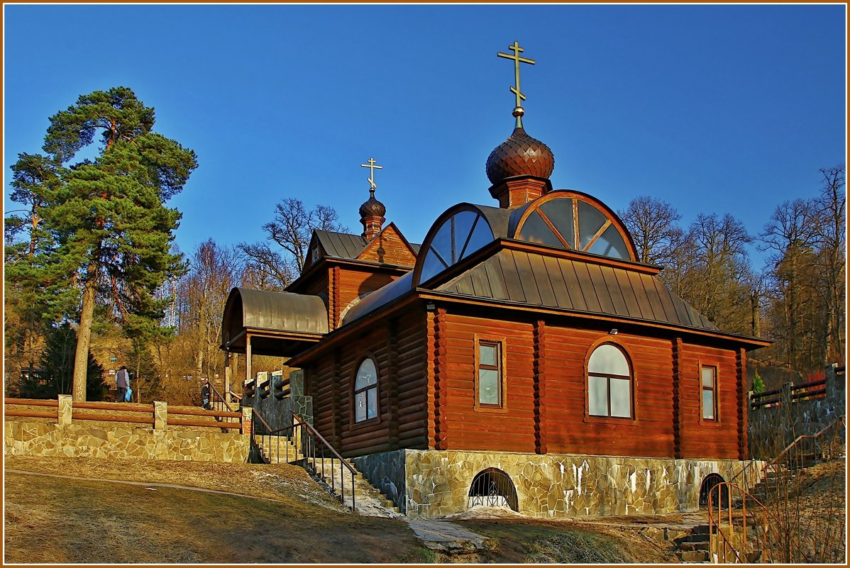 купель на Святом источнике - Дмитрий Анцыферов