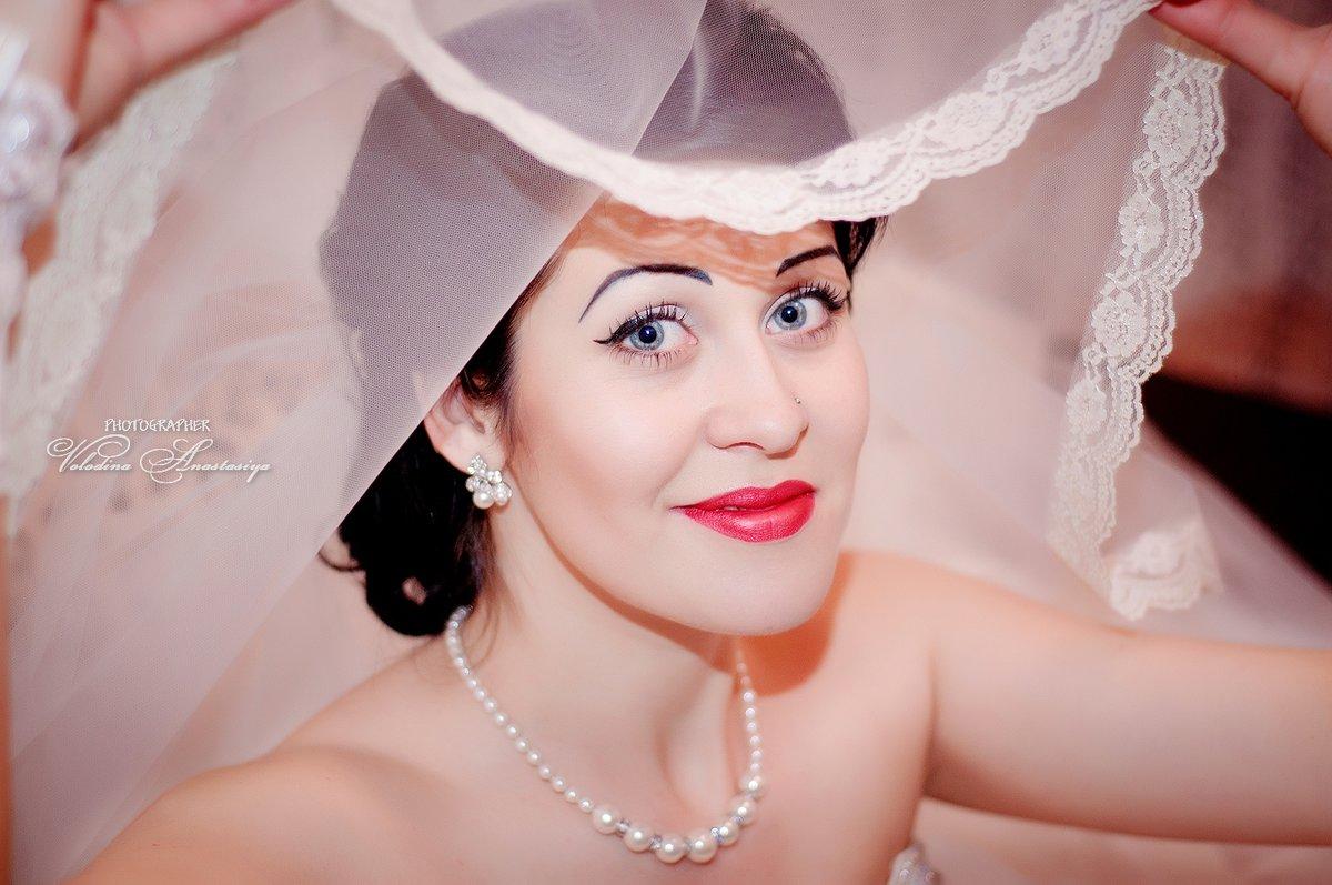 Сборы невесты - Анастасия Володина