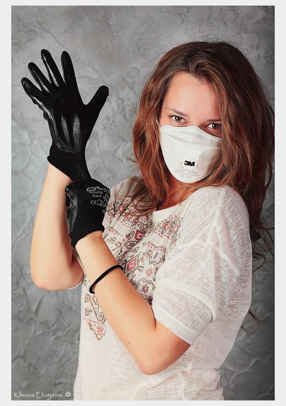Девушка в перчатках - Екатерина Климова