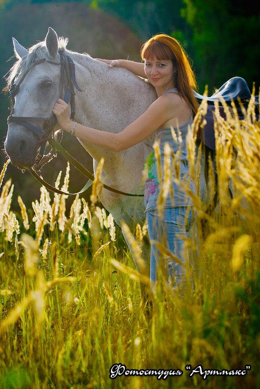 Конные прогулки - Георгий Греков