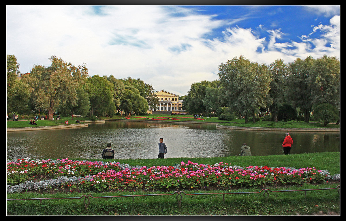 Юсуповский сад. - Александр Лейкум