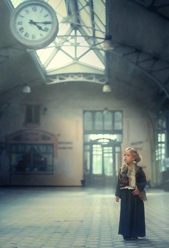 Назад в прошлое - Надежда Шибина