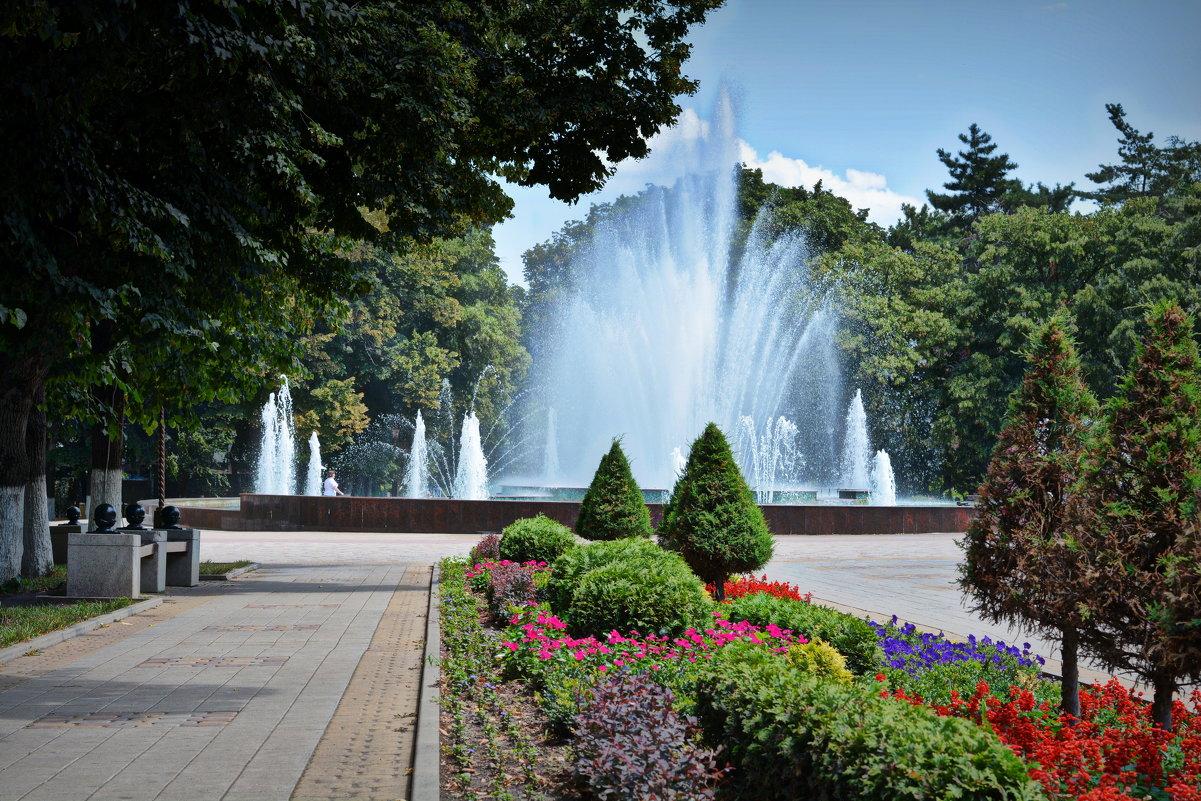 Армавирский фонтан - Дмитрий Пушкарь