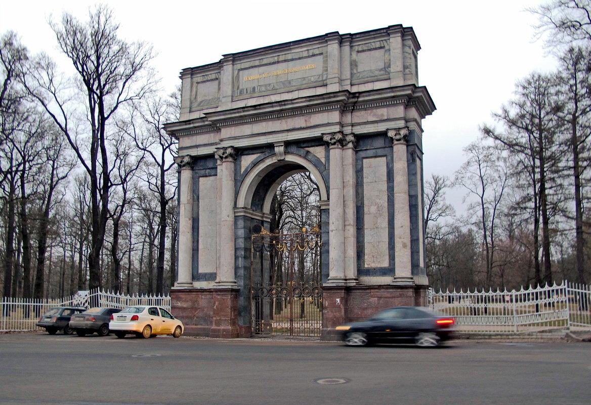 Орловские ворота - Олег Попков