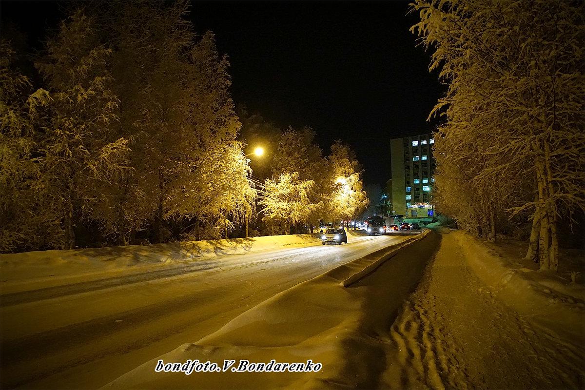 Ночной город - Виктор Бондаренко