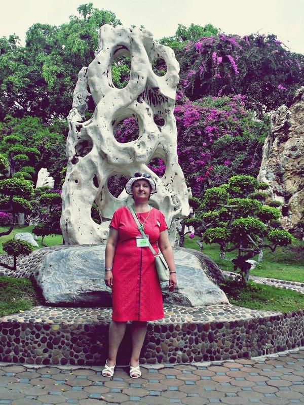 Сад камней - Наталья
