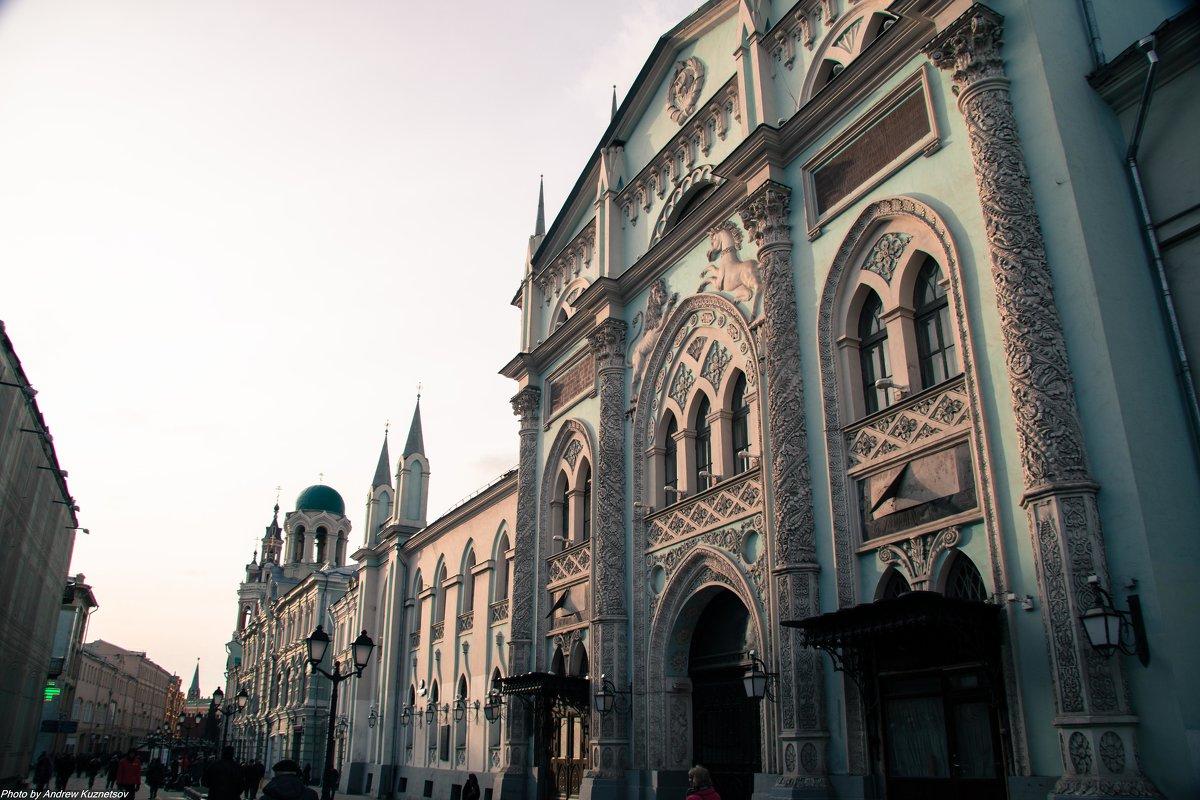 Старая московская улица - Андрей Кузнецов