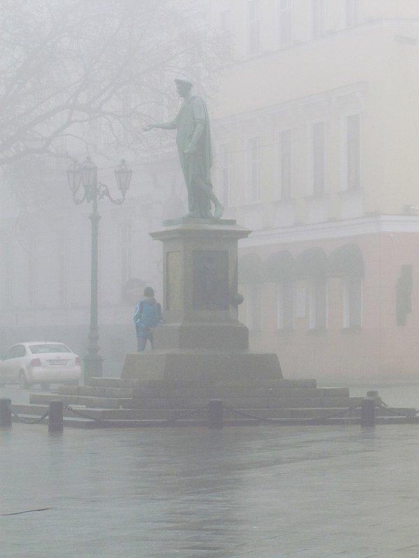 утро туманное - Александр Корчемный
