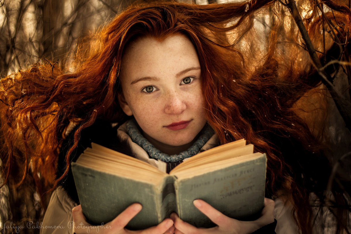 Любовь к книгам - Юлия Пахомова