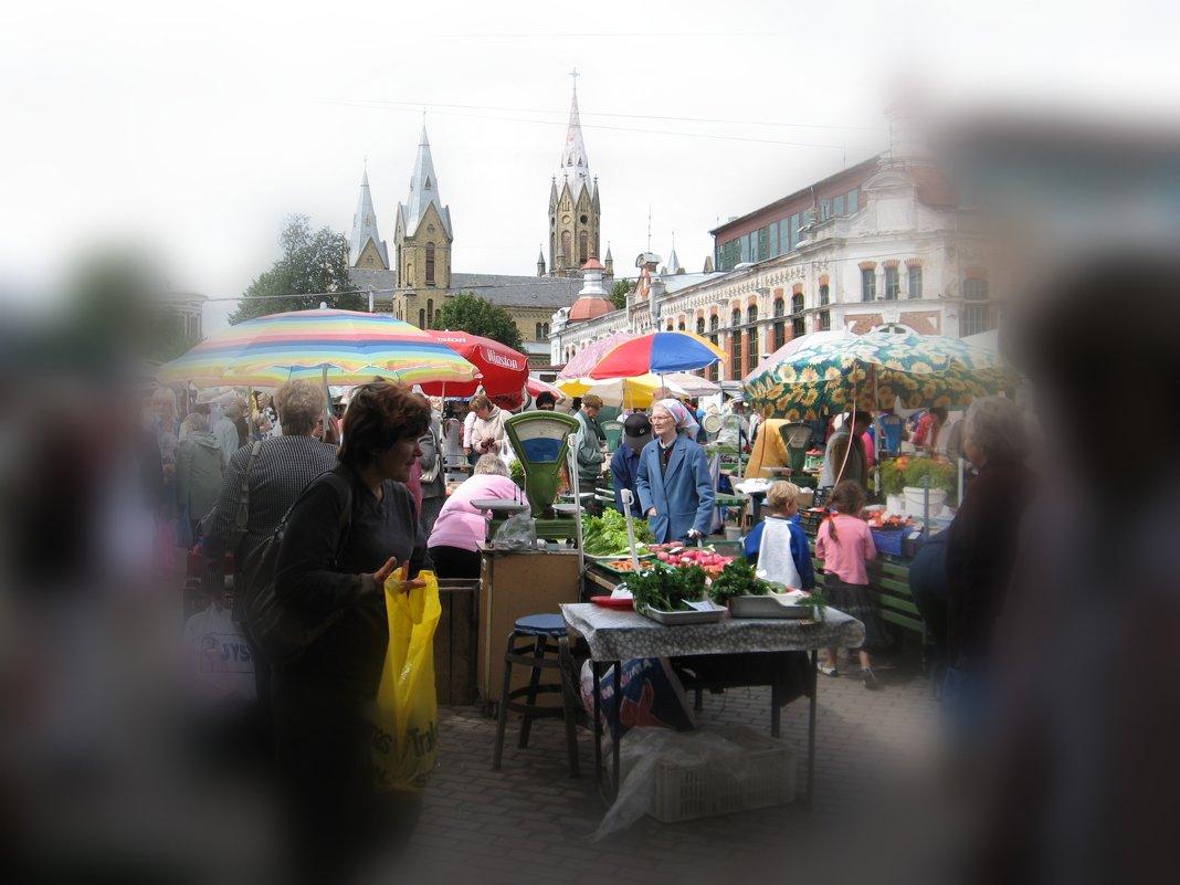 Городской базар - Геннадий