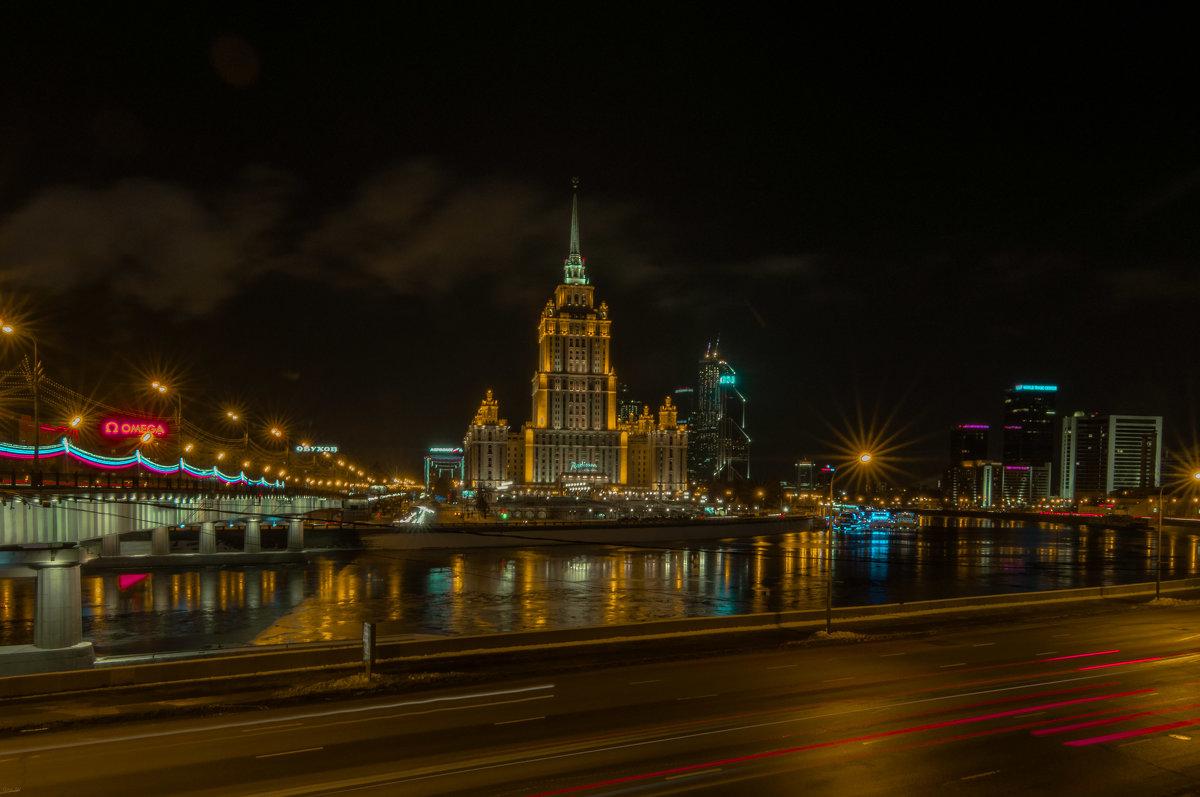 Ночной город. - Светлана Григорьева
