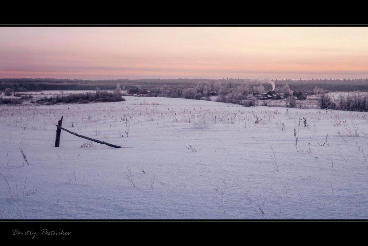 Морозным утром на окраине города Углич. - Дмитрий Постников