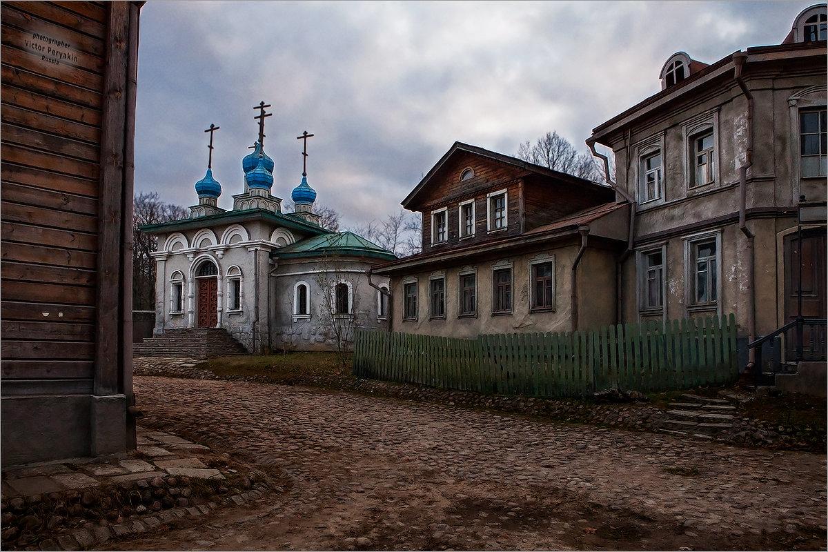 ИЗ ПРОШЛОГО.. - Виктор Перякин