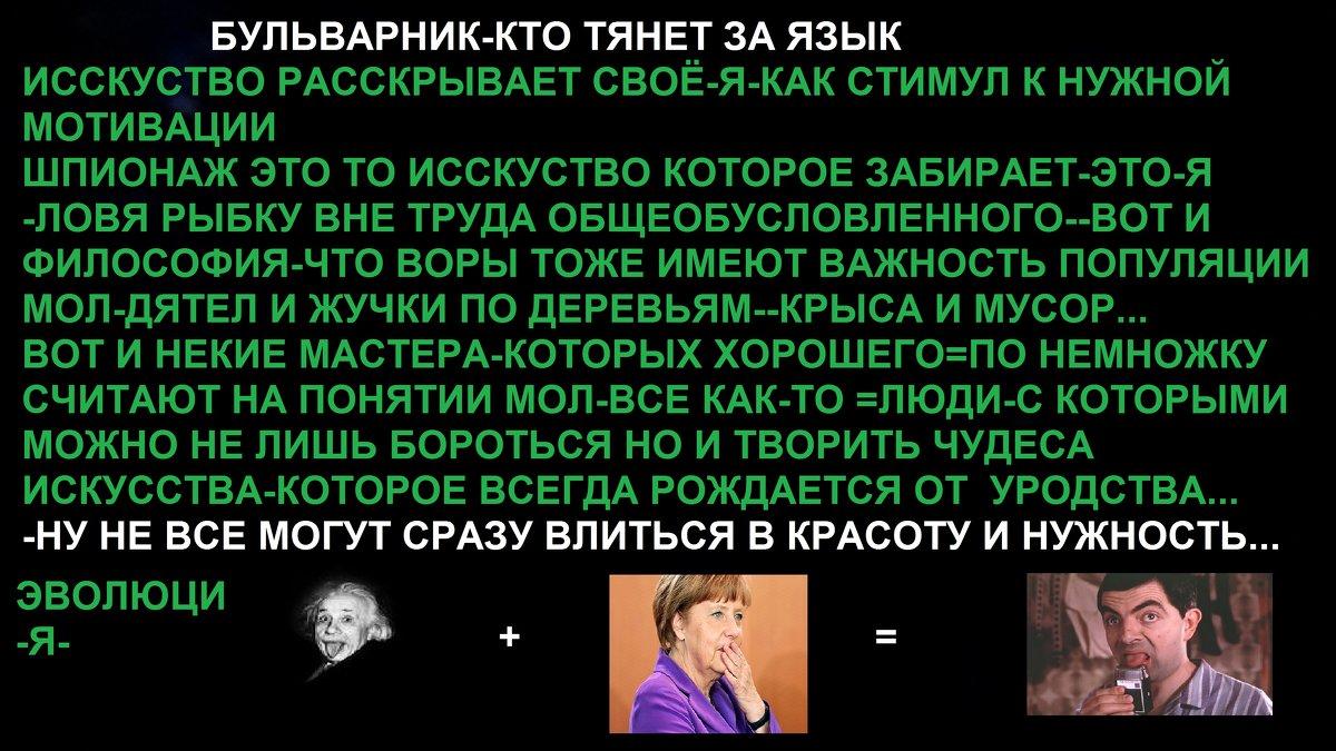 СТУДЕНТ ОДНОДНЕВКИ - OPEN WAYS ALL