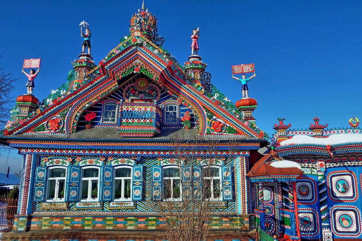 Дом кузнеца - Сергей Комков