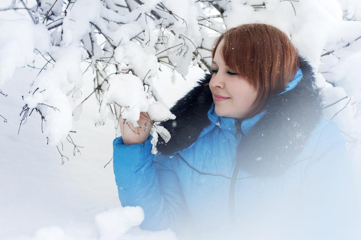 Зима - Наталия Снигирёва