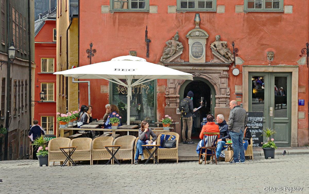 Кафе на площади - Олег Попков