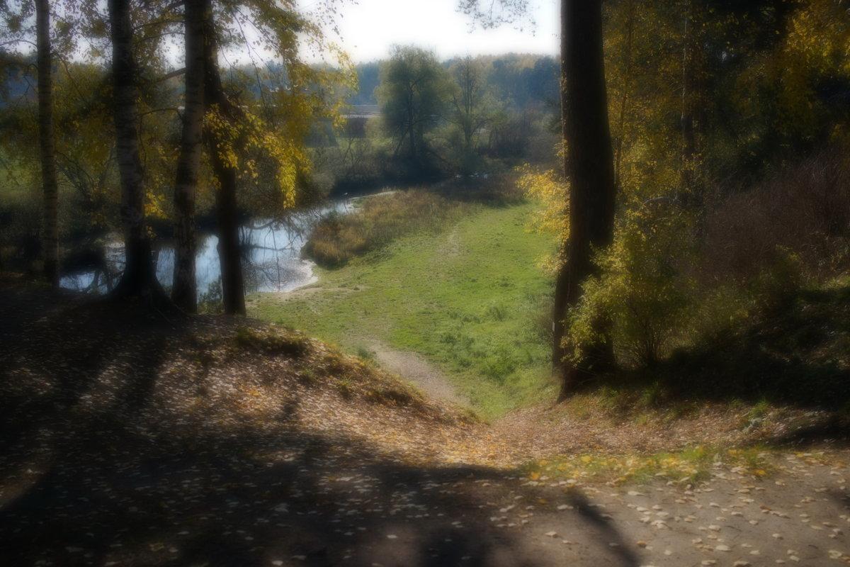 Осенняя 2 - Ксения Черных