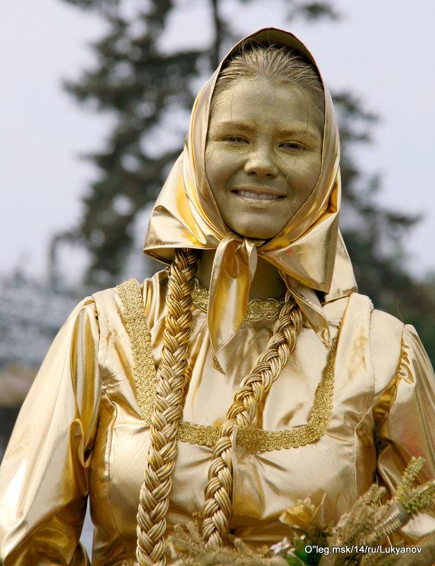 Золотая девушка
