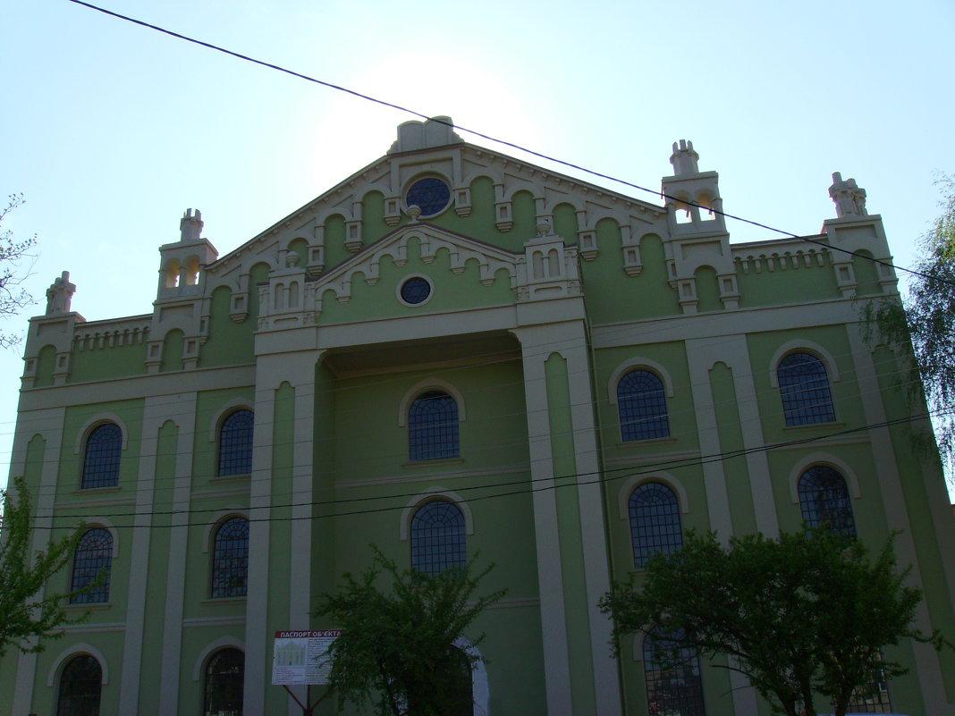 Еврейская  синагога  в  Дрогобыче - Андрей  Васильевич Коляскин