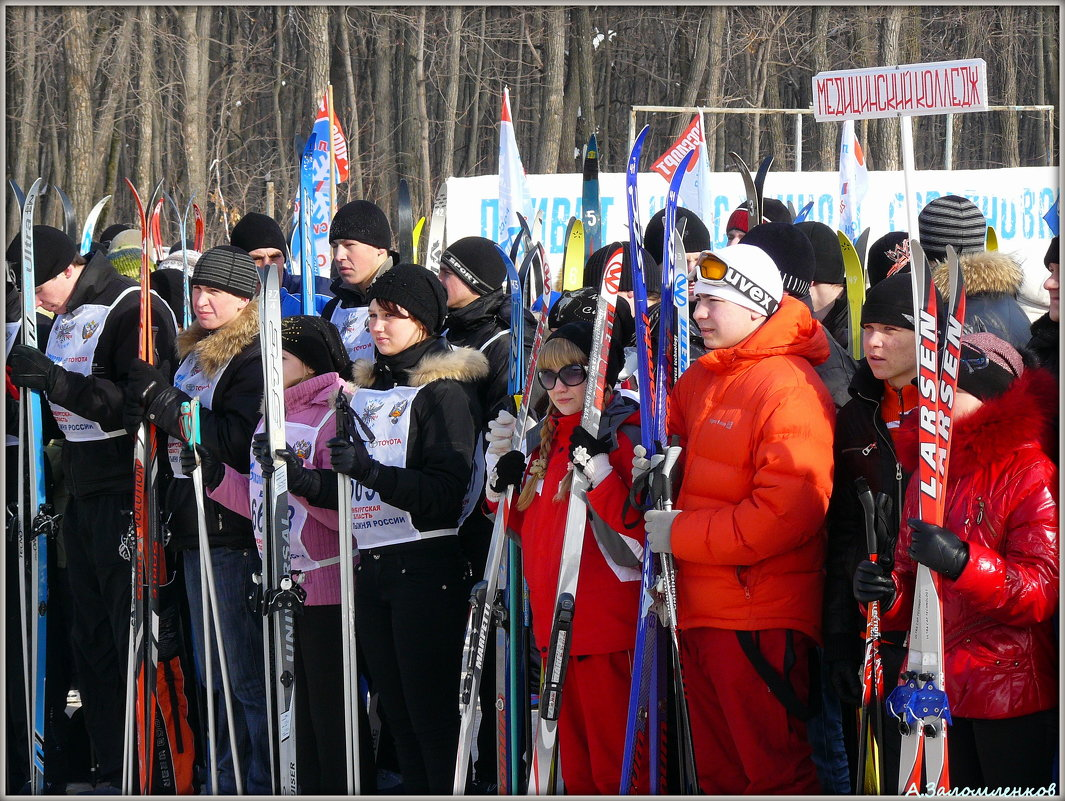 Лыжню России бегут все - Андрей Заломленков