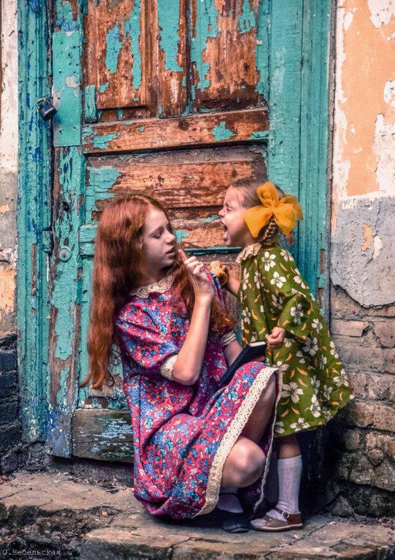 Злость - Ольга Небельская