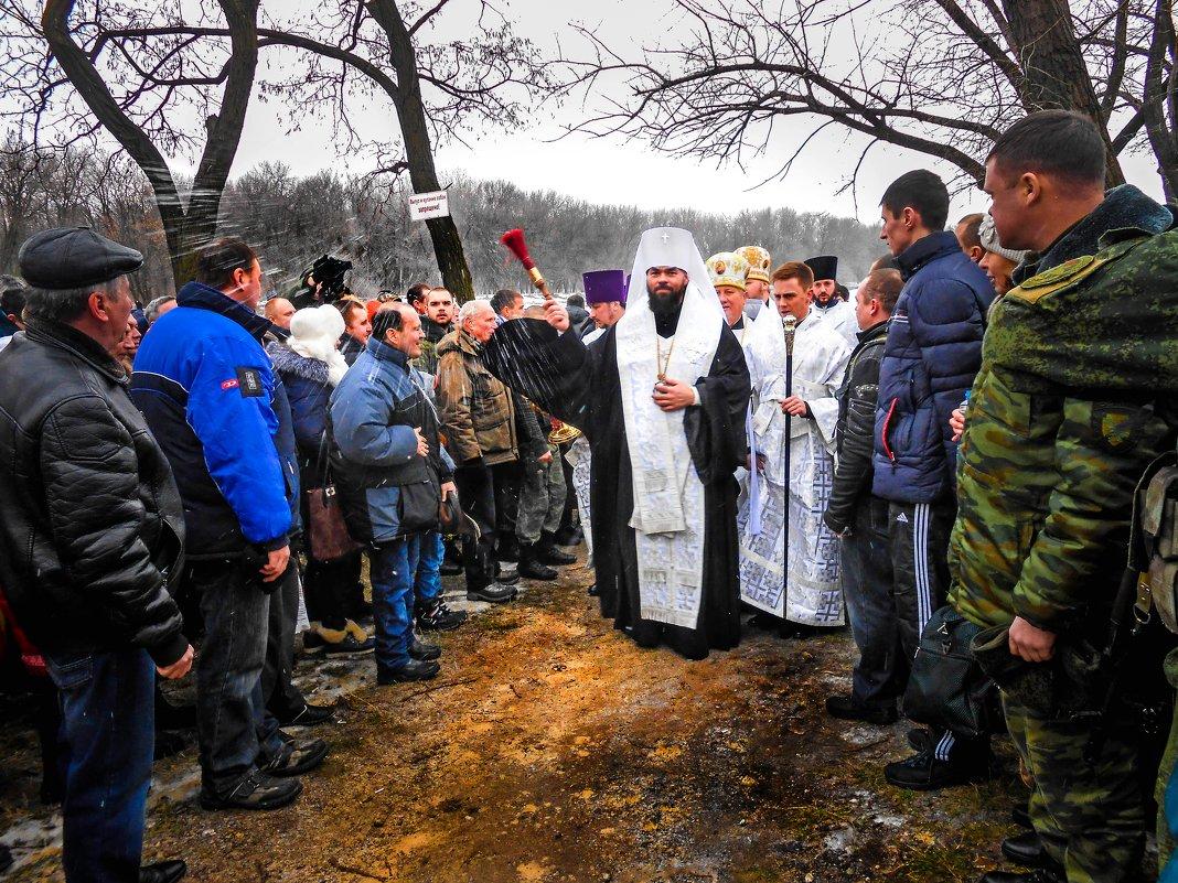 Крещение в Горловке - Геннадий Беляков