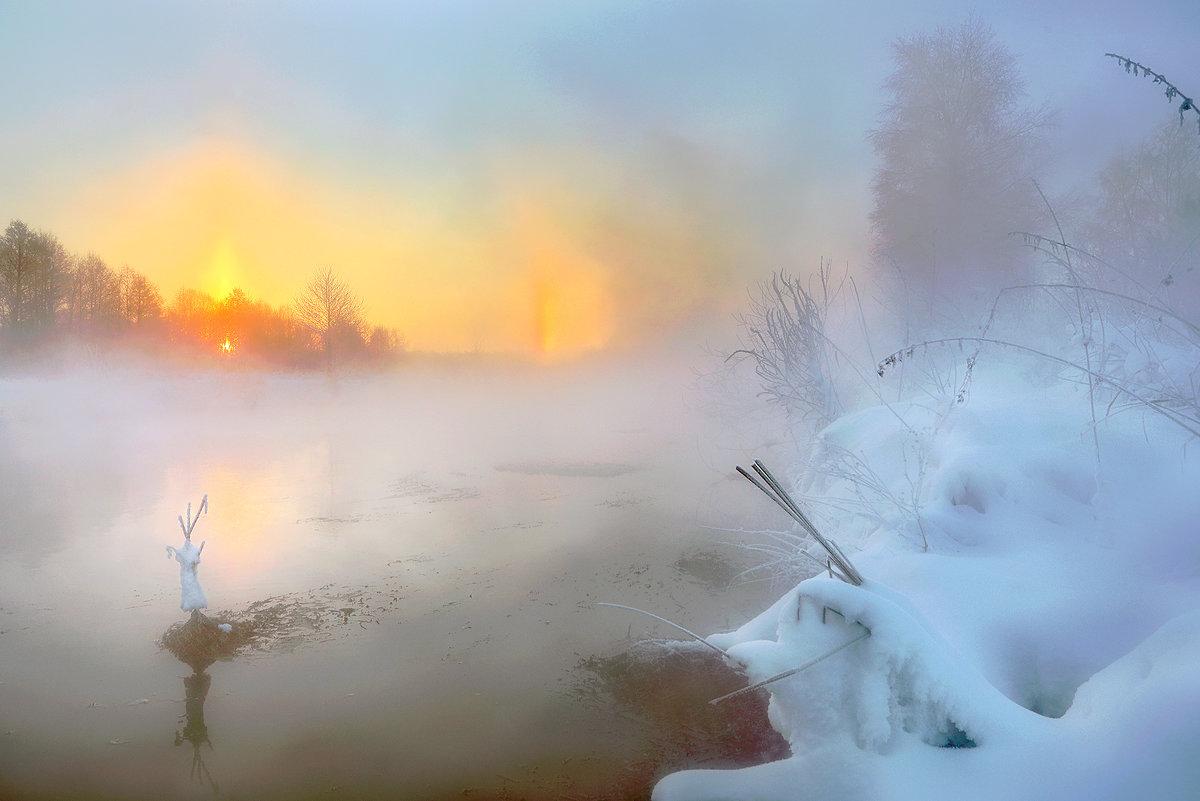 Рассветные костры двух солнц...2 - Андрей Войцехов