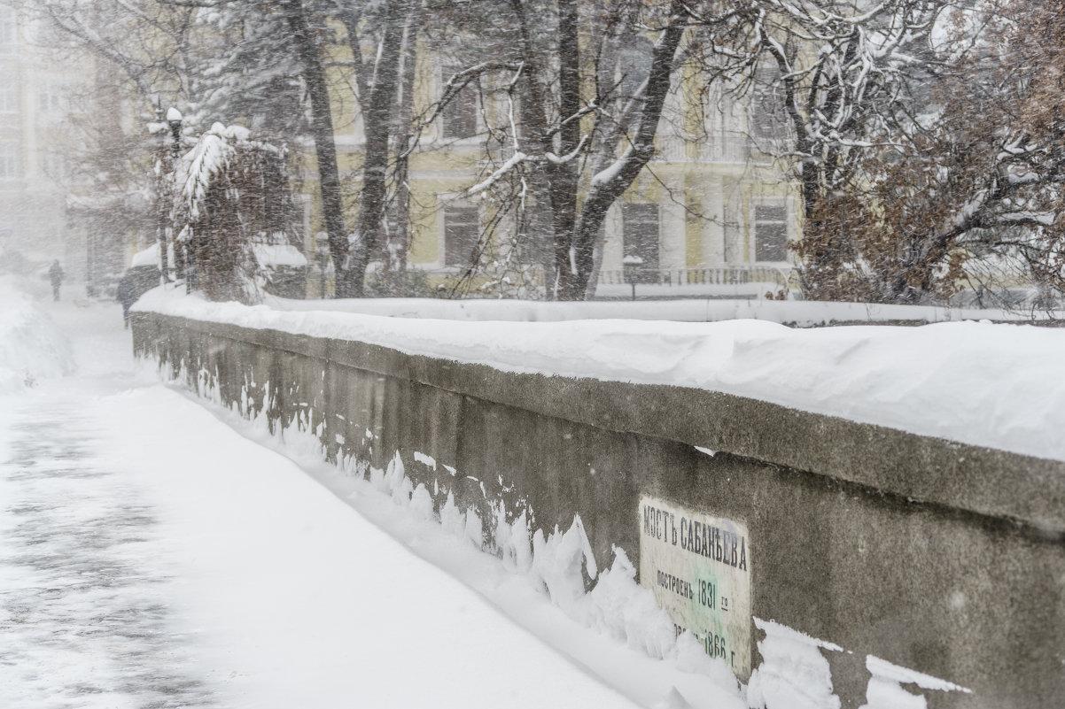 Старый мост - Сергей Волков
