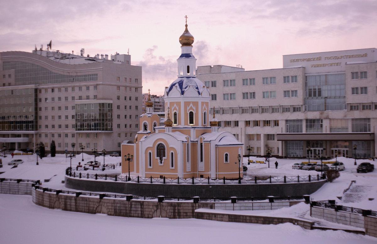 Церковь Гавриила Архангела при Белгородском государственном университете - Владимир Марков