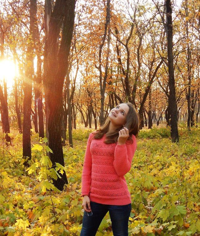 Девушка Осень - Дарья Неживая
