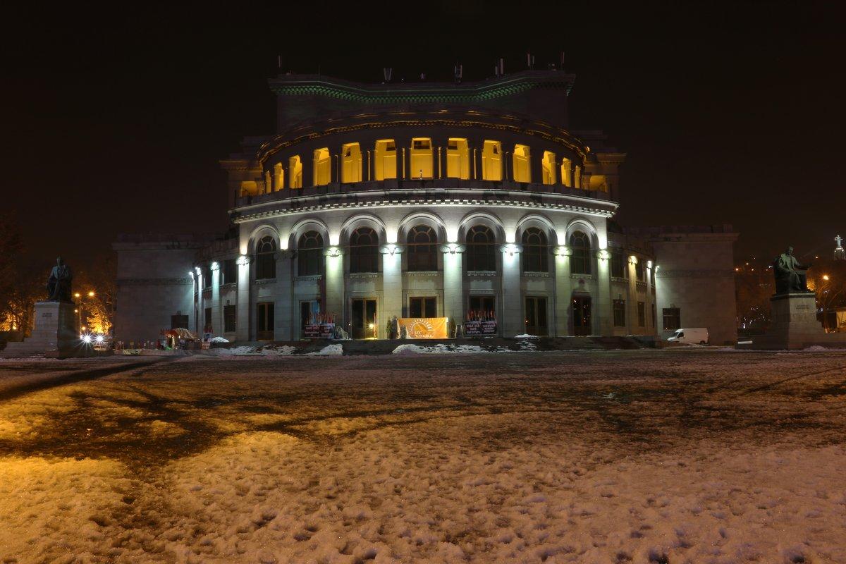 сердце Еревана - Армен Джавакян
